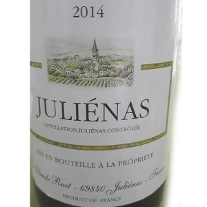 Juliènas Claude Ruet 2014 - Appellation controlée