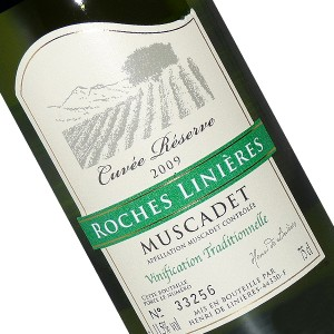 Muscadet - vinification tradition